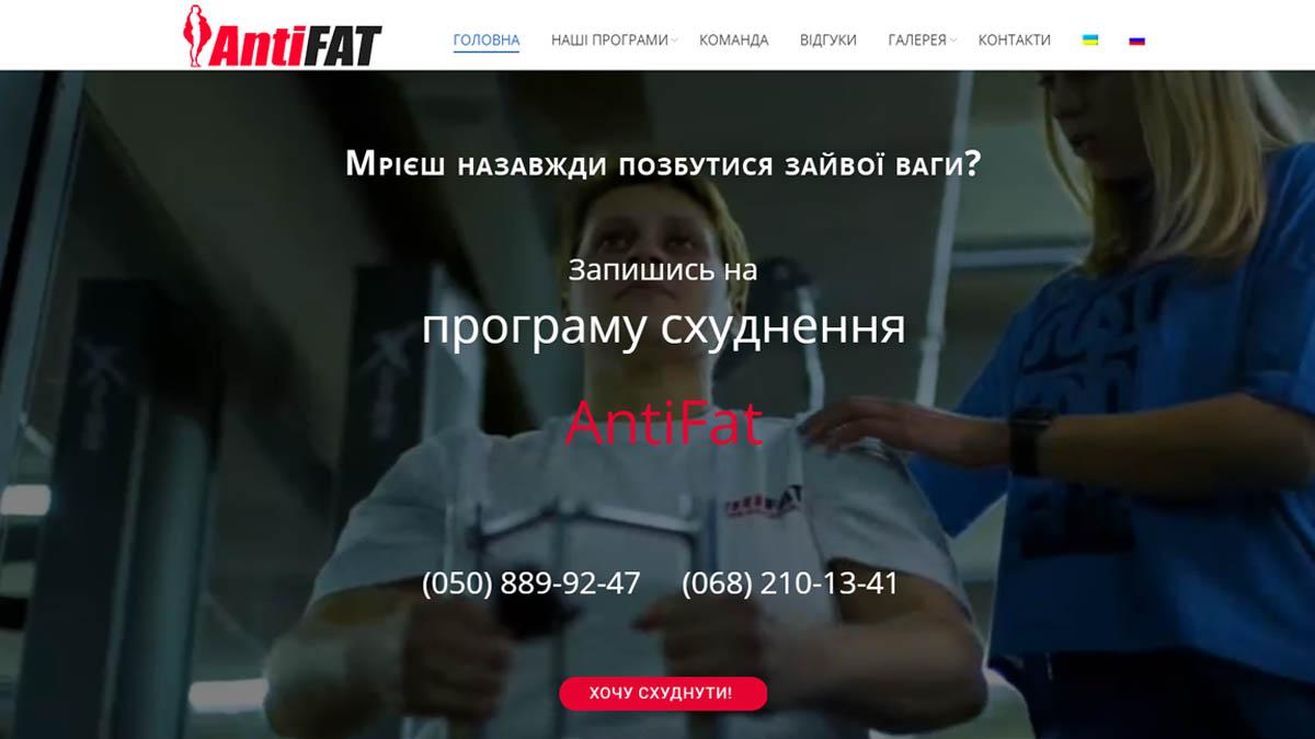 Anti Fat