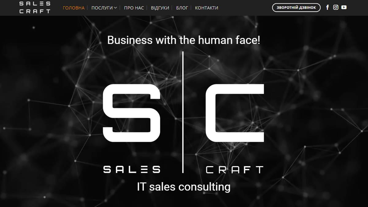 Salescraft